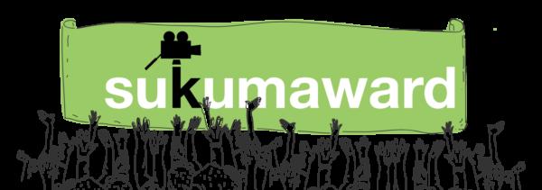 Sukuma Award